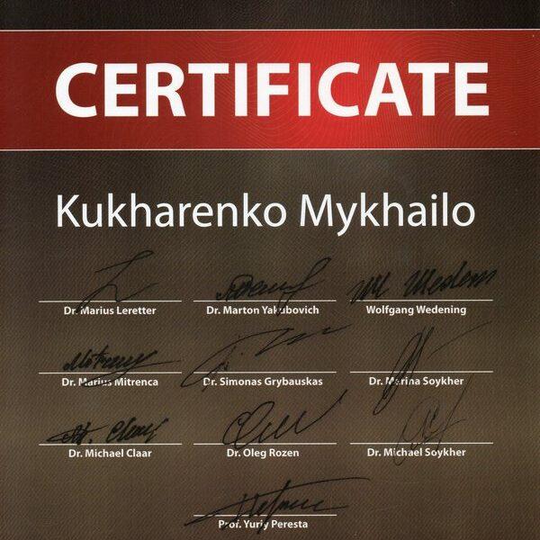 Сертификат: конгресс имплантологии